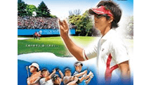Japan Golf Tour Organization(JGTO) Tournament THE CROWNS