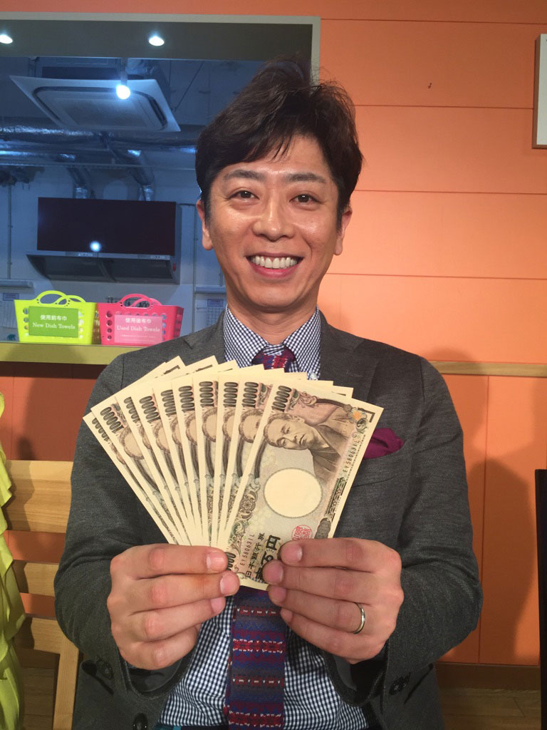 What will you do if you get 100,000 yen?