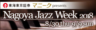 NAGOYA JAZZ WEEK 2018