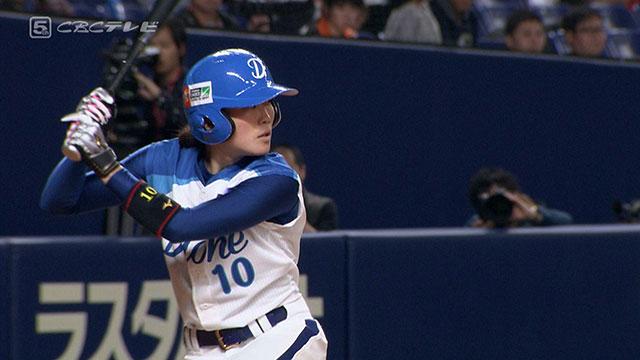 愛知ディオーネ - 女子プロ野球オンラインSHOP