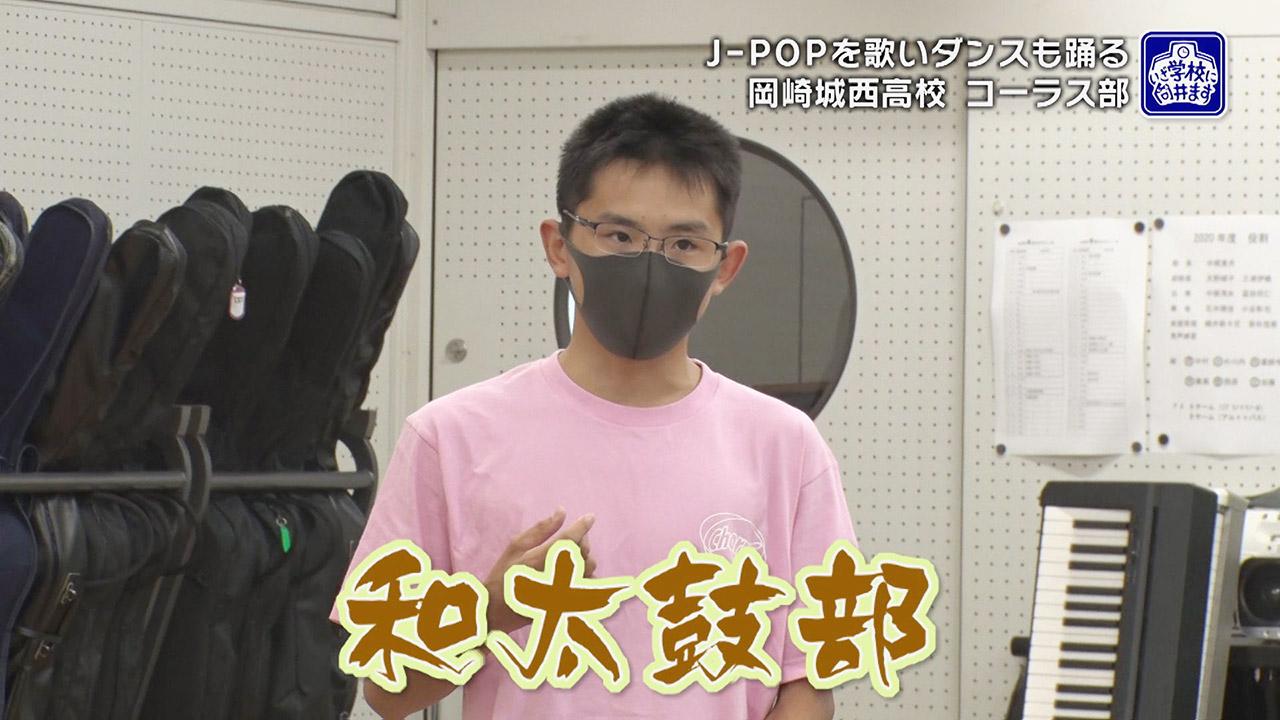 キレッキレのダンス、有名になりたい部員、絶対音感っぽい「大体音感」…笑いの絶えない岡崎城西高校コーラス部を取材!