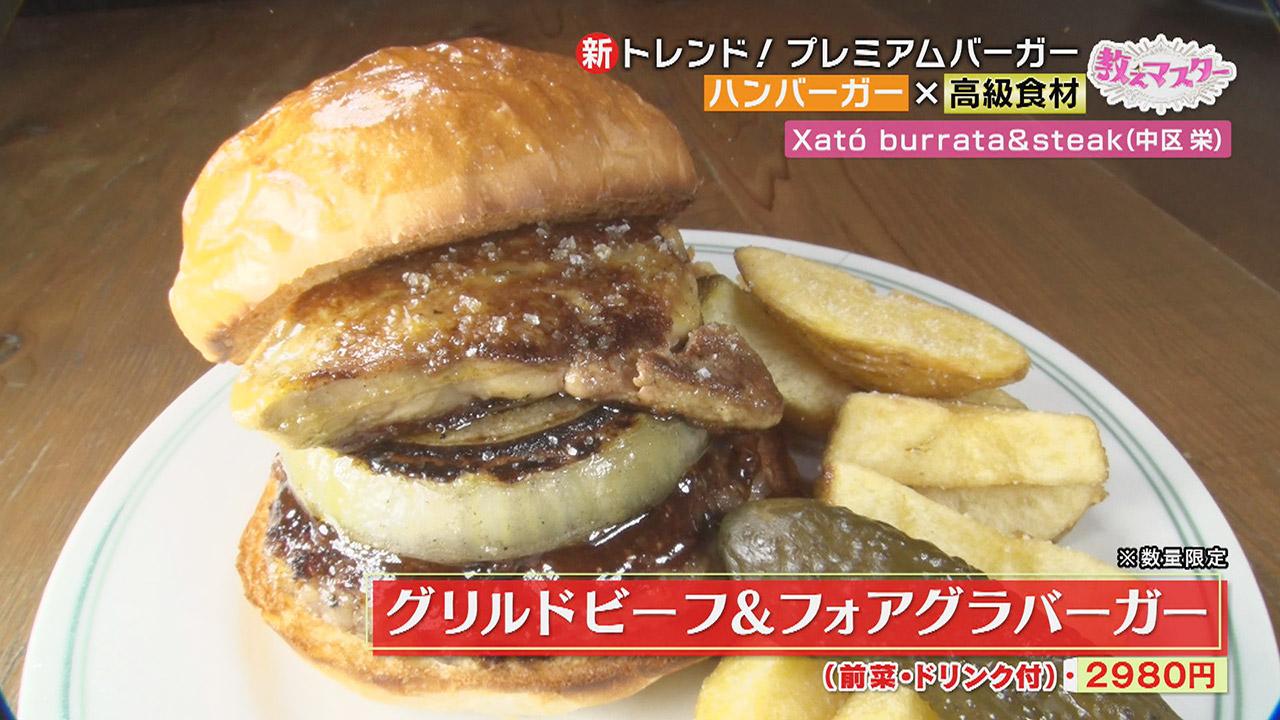 """「バーガーパラダイス!」年間100食を食べ歩く""""ハンバーガーマニア""""が教える!新トレンドのプレミアムバーガー"""