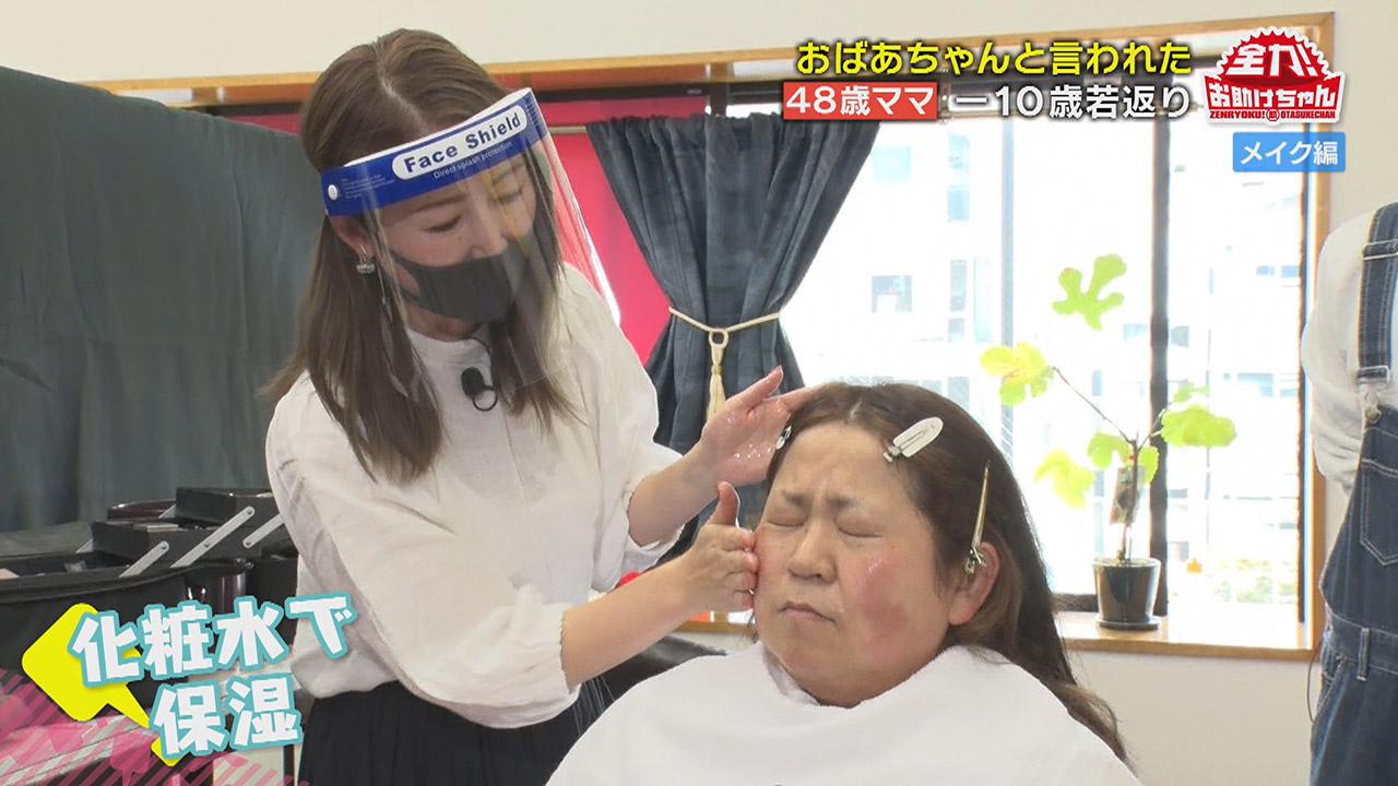 目指せマイナス10歳若返り!「おばあちゃん?」と間違われたママが達人のヘアメイクで大変身!