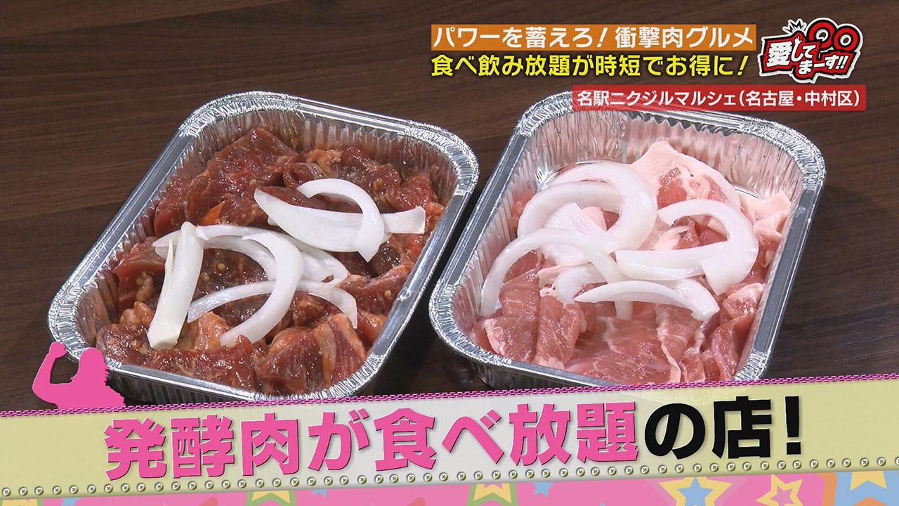 200gステーキが500円!毎月29日ワンコインステーキ店に、発酵肉が食べ放題の店!衝撃価格の肉グルメ2選