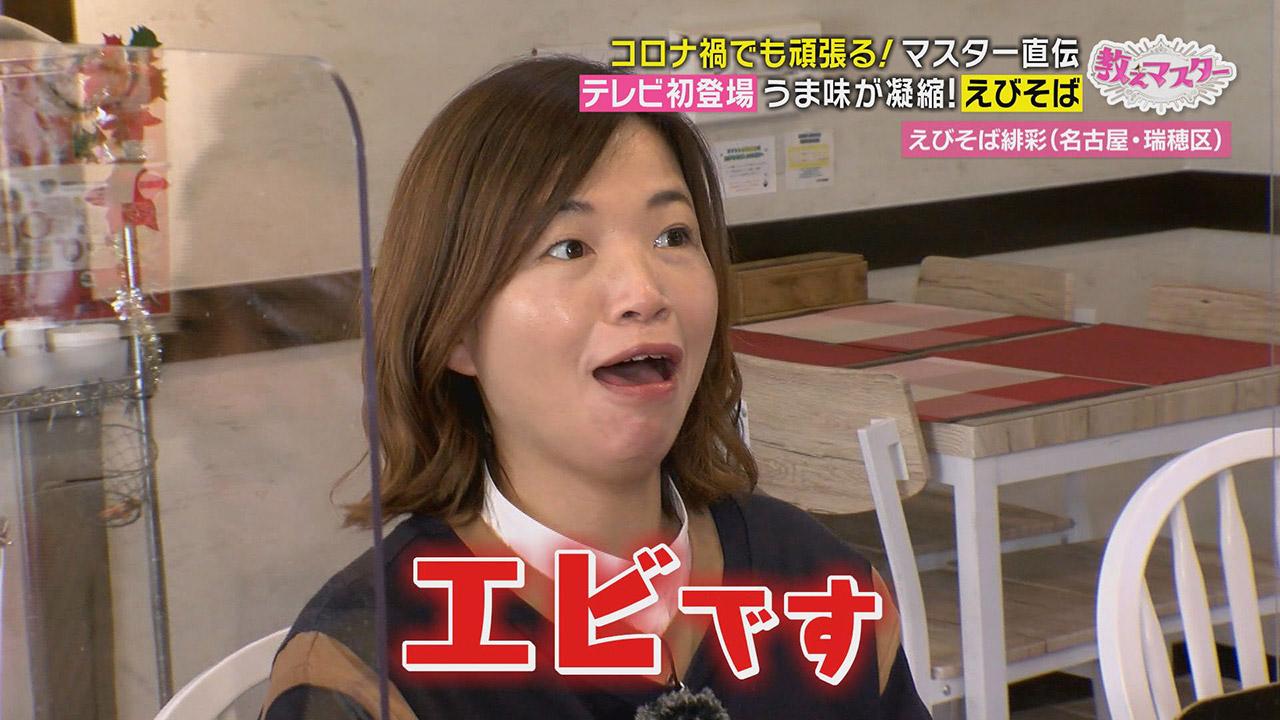 """食べたラーメンは5000杯以上…ラーメンマスターに教わる!ブレイク必須!?名古屋の""""進化系ラーメン"""""""
