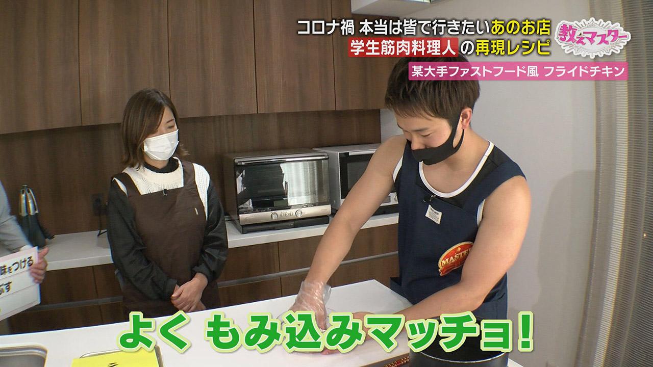 大人気の学生筋肉料理人・だれウマさんに教わる!おうちで簡単にできる「店の味再現レシピ」