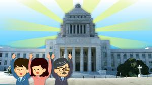 石塚元章 | hicbc.com : CBCテレビ論説室発 ニュースなポイント